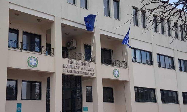 Συμβούλους στα θέματα τουρισμού προσλαμβάνει η Περιφέρεια- καταγγελία Συλλόγου Υπαλλήλων Π.Ε. Χίου